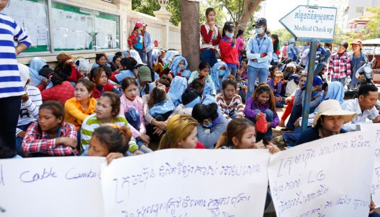 garment_workers_from_kampong_speu_protest_outside_the_ministry_of_labour_in_phnom_penh_yesterday_demanding_an_improvement_to_their_working_conditions_19_07_2016_pha_lina
