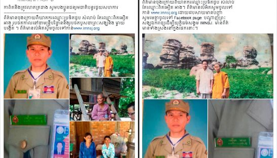 screen_shot_of_social_media_posts_regarding_eout_ang_supplied