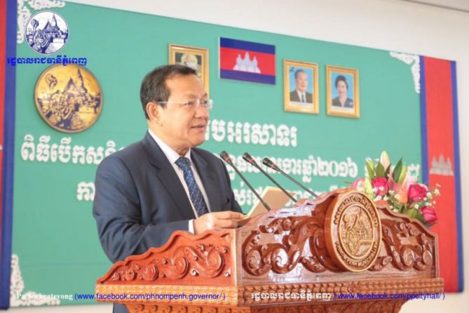 6_phnom_penh_governor_pa_socheatvong_speaks_at_the_city_hall_annual_meeting_yesterday_in_phnom_penh_facebook